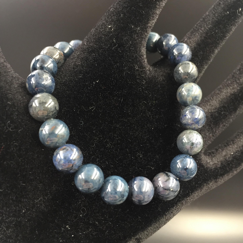 bracelet perles en dumorti rite coeur de pierres. Black Bedroom Furniture Sets. Home Design Ideas