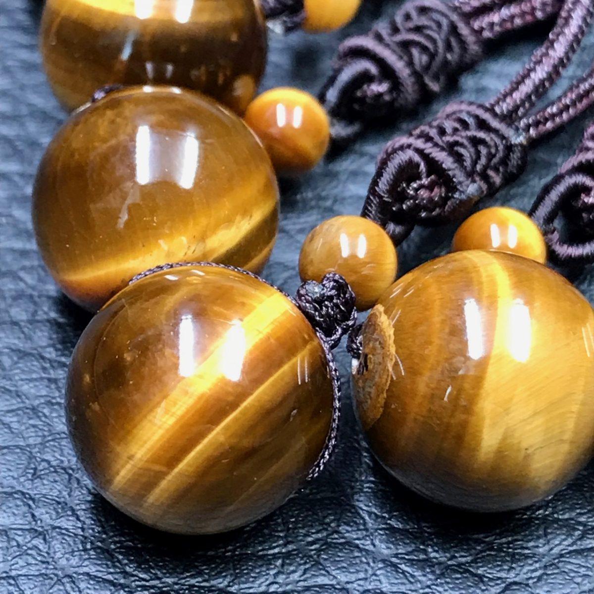 pendentif-perles-oeil-de-tigre