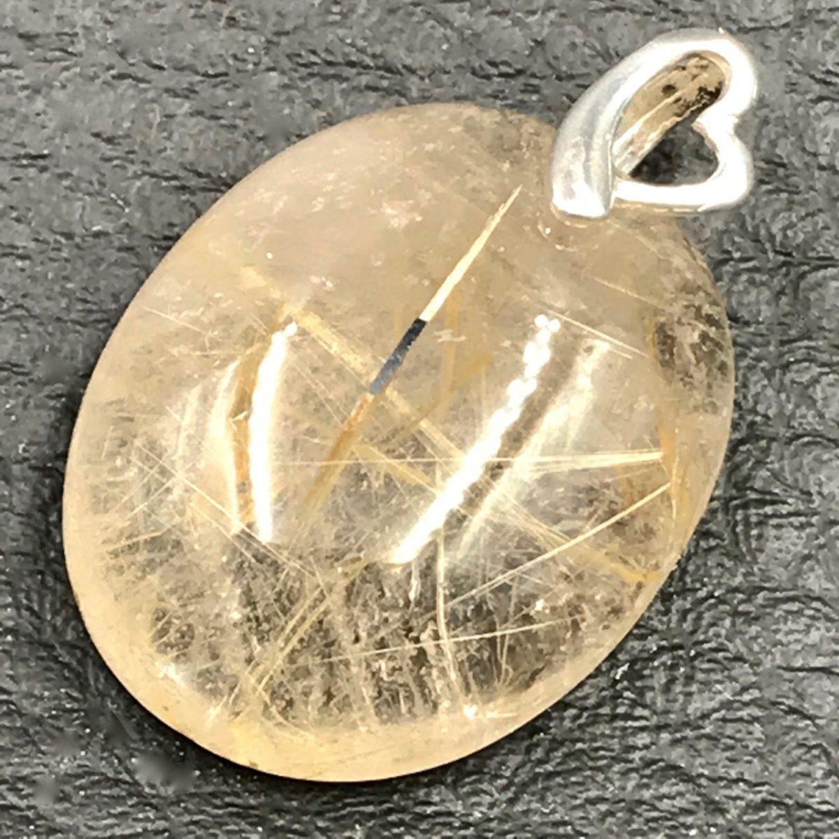 pendentif-quartz-rutile